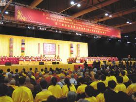 第三世多杰羌佛大法会在香港举行 法喜充满殊胜无比