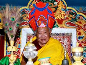 宁玛派北藏法王达龙哲珠仁波且恭贺赞颂南无第三世多杰羌佛
