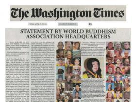 2019年4月5日 华盛顿时报:世界佛教总部声明