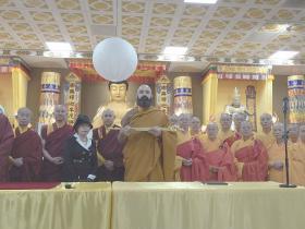 世界和平奖颁奖委员会和世界和平奖宗教领袖授称委员会联合决议:南无第三世多杰羌佛退回世界佛教教皇册封令和教皇权杖是无效的
