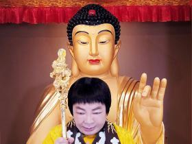 世界佛教教皇 - 南无第三世多杰羌佛