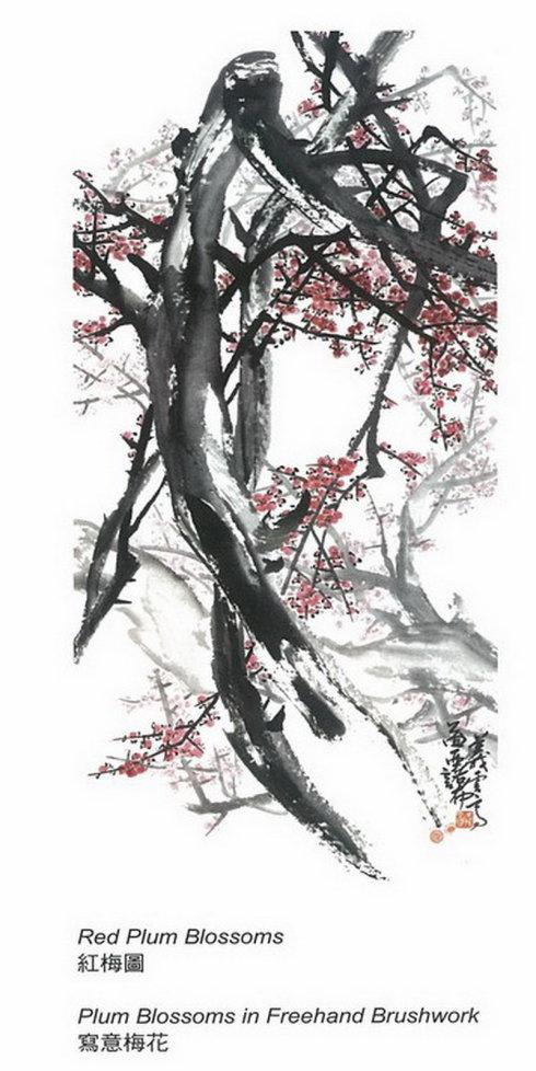 第三世多杰羌佛工巧明展显之中国画 第9张