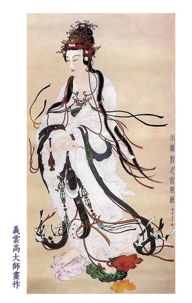 第三世多杰羌佛工巧明展显之中国画 第2张