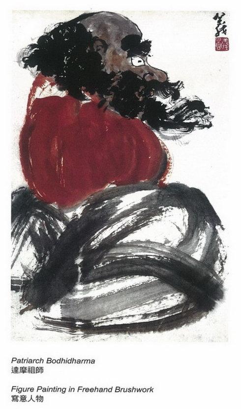 第三世多杰羌佛工巧明展显之中国画 第4张