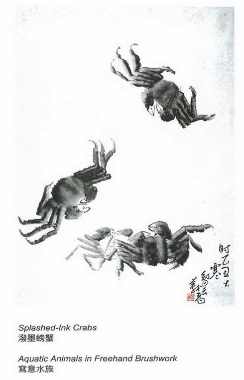 第三世多杰羌佛工巧明展显之中国画 第16张