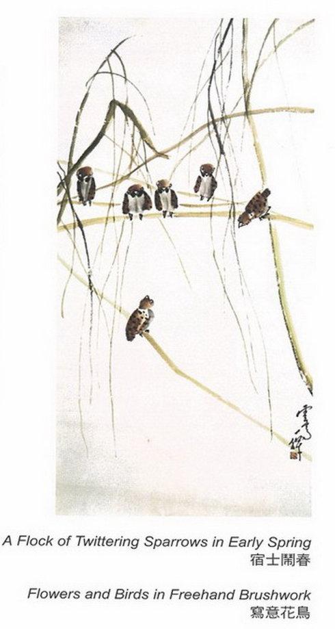 第三世多杰羌佛工巧明展显之中国画 第14张