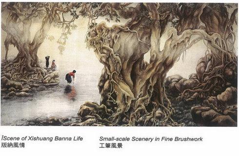 第三世多杰羌佛工巧明展显之中国画 第6张