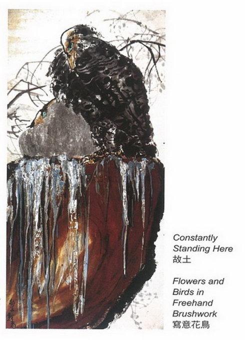 第三世多杰羌佛工巧明展显之中国画 第15张