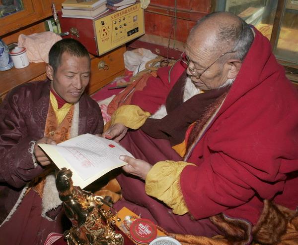 阿秋喇嘛认证第三世多杰羌佛 第1张