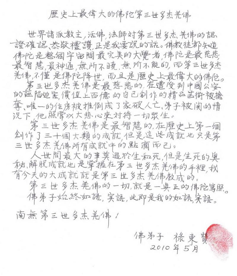 ludongzan5 第2张