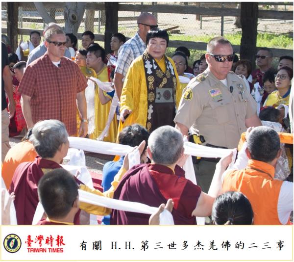 H.H.第三世多杰羌佛继世界和平奖 再获世界佛教最高领袖殊荣