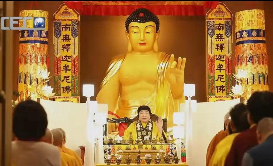 中国国际教育电视台报导南无第三世多杰羌佛住世